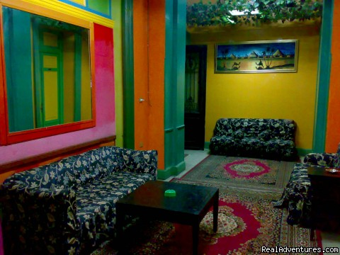 African House Hostel: side reception