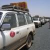 Tour Operator in Ethiopia