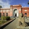 Egyptian Museum Egypt