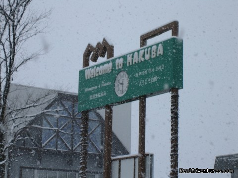 Welcome to Hakuba sign (#5 of 26) - Hakuba Powder Tours - Japanese Skiing at its Best