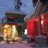 Japanese curry houses in Hakuba