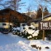 The Lab Hakuba Ski Lodge