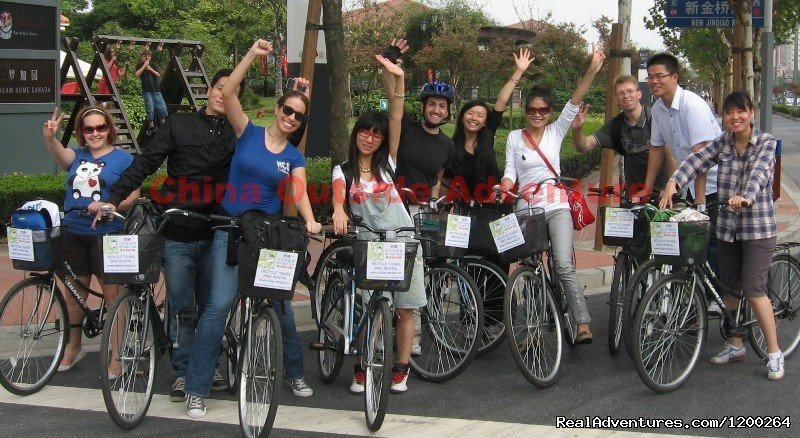 China Outside Adventure offers various tours all over China. We have bicycle tours in Shanghai, Suzhou, Hangzhou and Yangshuo. Also, countryside tours and water town tours around Shanghai area are available. These tours can be custom-made.