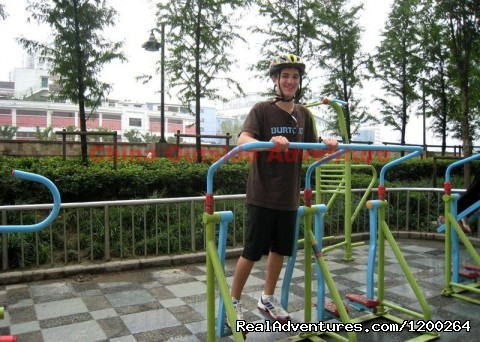 - Shanghai Suzhou Hangzhou Yangshuo Bicycle Tours
