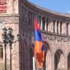 Armenia Mariott