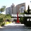 A Perfect Day in Hong Kong Videos China