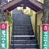 Sagrika Resort Enterance