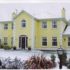 Avarest Bunratty B&B , Ireland Bed & Breakfasts