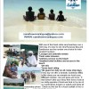 Sandhaven Beach Bar & Restaurant Sight-Seeing Tours Antigua, Antigua and Barbuda