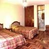 Los Andes de America Cusco Hotel