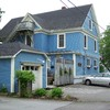 Atlantic Sojourn Bed & Breakfast Bed & Breakfasts Lunenburg, Nova Scotia