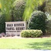 Road Runner Travel Resort