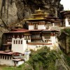 Bhutan Travel,Tours,Adventure,Excursion,Tourism , Bhutan Sight-Seeing Tours