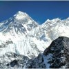 Everest View (Short) Trekking  KTM, Nepal Hiking & Trekking