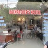 Backpackers Travel Hostel-27 Bat Dan Street Youth Hostels Viet Nam