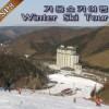 Korea Winter Ski tour