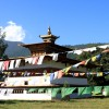 Beautiful Bhutan Thimphu, Bhutan Sight-Seeing Tours