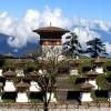 Bhutan a living museum