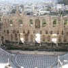 Make vacation and improve your English in Athens Language Schools Athens, Greece