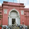Egyptian museum in Cairo ....