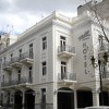 Hotel Rio Athens center, Greece Bed & Breakfasts