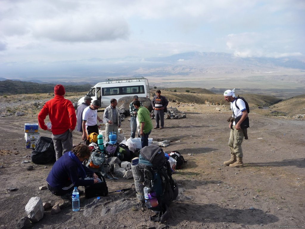 Image #3/6 | Mount Ararat Expeditions