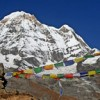 Annapurna Trekking Kathmandu, Nepal Hiking & Trekking