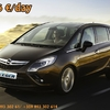 Veger rent a car Car Rentals Bulgaria