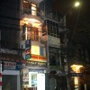 Hanoi Family Hostel Hanoi, Viet Nam Bed & Breakfasts