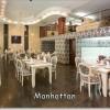 Manhattan Hotel & Restaurant