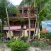 Charming hotel located on a carribean island Bocas Del Toro, Panama Bed & Breakfasts