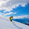NZ Snow Tours Skiing & Snowboarding Christchurch, New Zealand