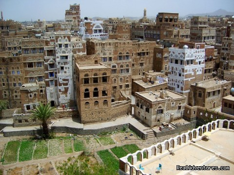Old city of Sanaa (#1 of 5) - Sana'a Day Tour