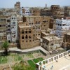 Sana'a Day Tour Sana'a, Yemen Sight-Seeing Tours