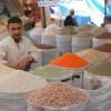 Sana'a Day Tour