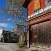 Klondike Kate's Cabins and Restaurant Vacation Rentals Dawson City, Yukon Territory