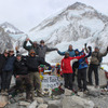 Everest Base Camp Trekking, Nepal