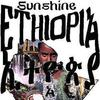 Ethiopia- A Land of 13th Months Of Sunshine