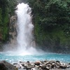 Rio Celeste National Park Hike