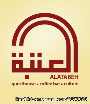 Al Atabeh guesthouse logo