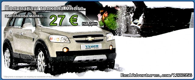 - Airport Sofia Bulgaria,rent A Car, Vegercar