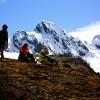 Trek Altar Riobamba, Ecuador Eco Tours