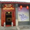 Far East Youth Hostel