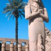 Egypt Trips With Champion Tours