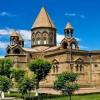 Geographic Travel Club Armenia Etchmiadzin monastry