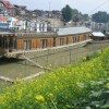 The Shelter Group of Houseboats | In Srinagar Srinagar, India Vacation Rentals