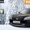 Cheap Car Rental Sofia, Bulgaria, Rent a standard Car Rentals Bulgaria