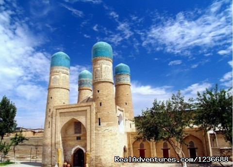 Tour in Uzbekistan, travel to central Asia.: