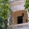 La casa de Oralia Havana, Cuba Bed & Breakfasts