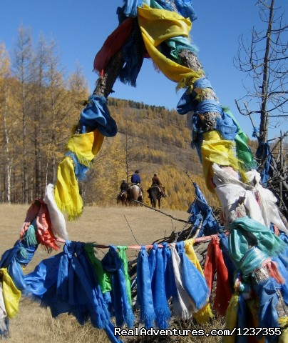 Stone Horse Expeditions & Travel, entering the National Park - Mongolia Horseback Riding Tours  with Stone Horse